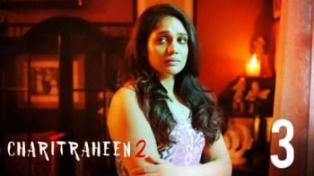 Charitraheen (S2-E03) watch hoichoi original hindi hot web series