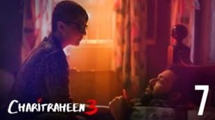 Charitraheen (S3-E07) watch hoichoi original hindi hot web series