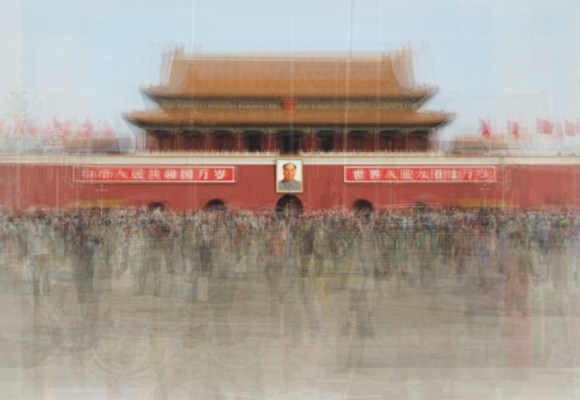 Vionnet Beijing Forbidden City