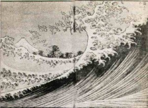 Giant Wave at Kanawaga, Hokusai