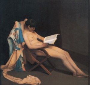 Reading Girl by Roussel