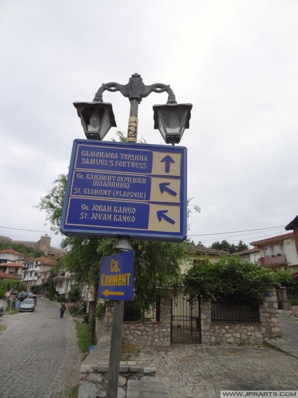 Πληροφορίες Συνδεθείτε στο παλιό κέντρο της Οχρίδας