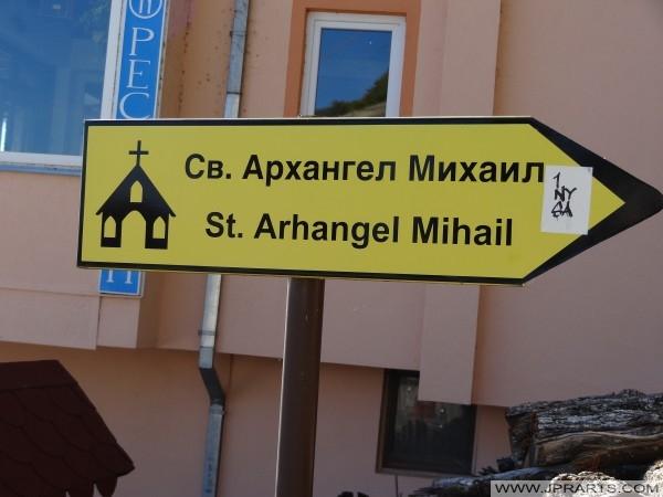 Информације Пријавите Црква Светог Архангела Михаила (Радозда, Мацедониа)