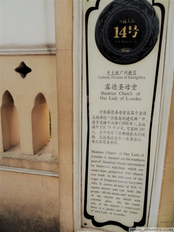 Information of Our Lady of Lourdes Church on Shamian Island (Guangzhou, China)