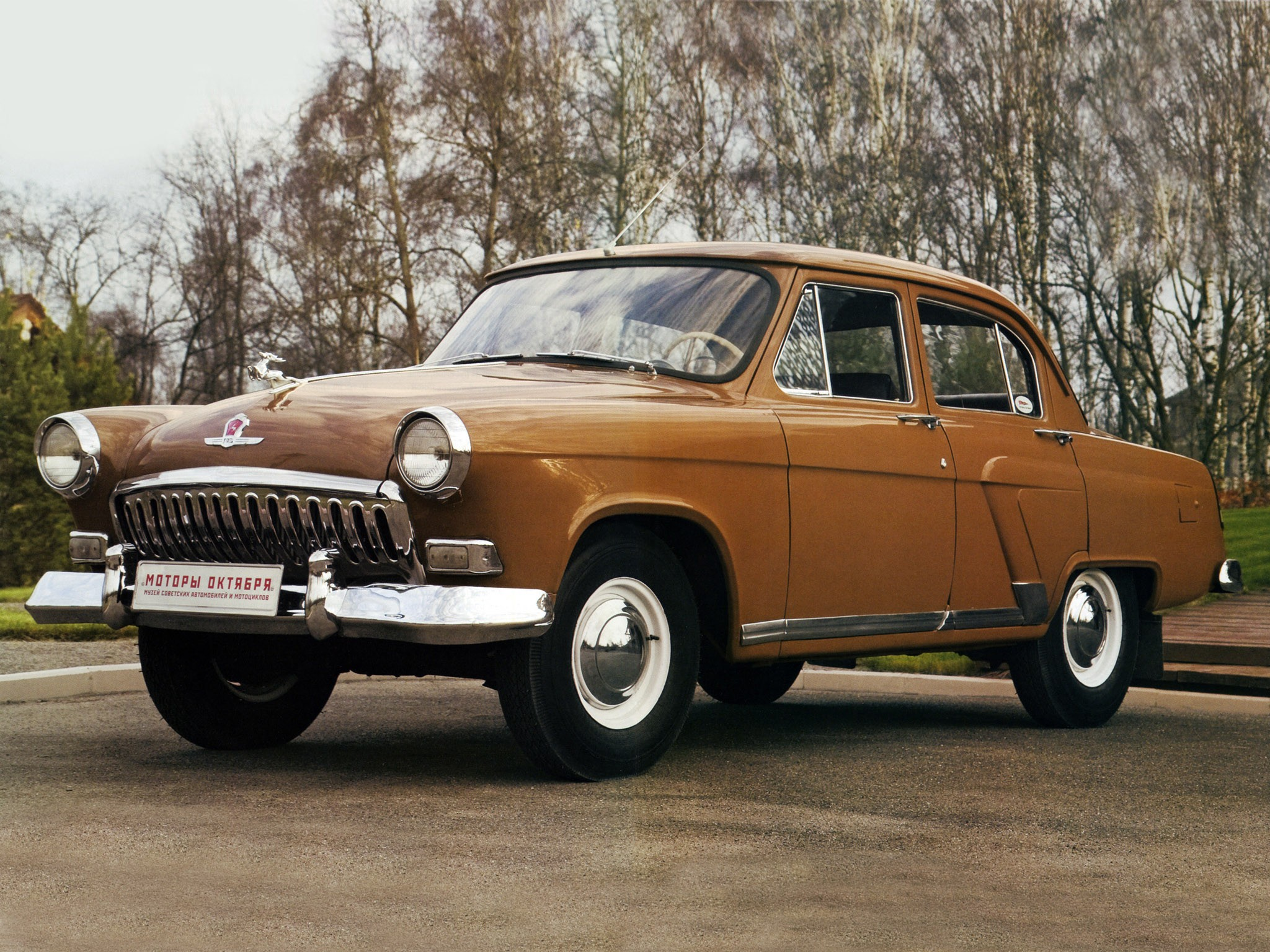 1958 1962 Gaz M21i Volga