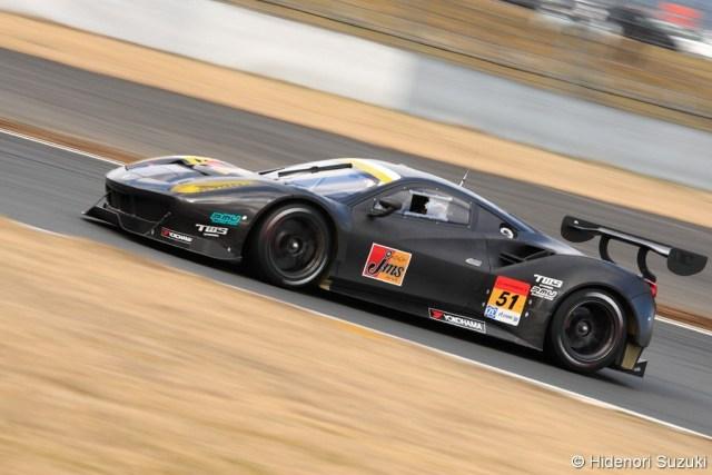 2016 SuperGT GT300 Ferrari 488 GT3