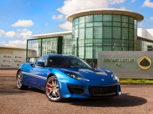 2016 Lotus Evora 400 Hethel Edition