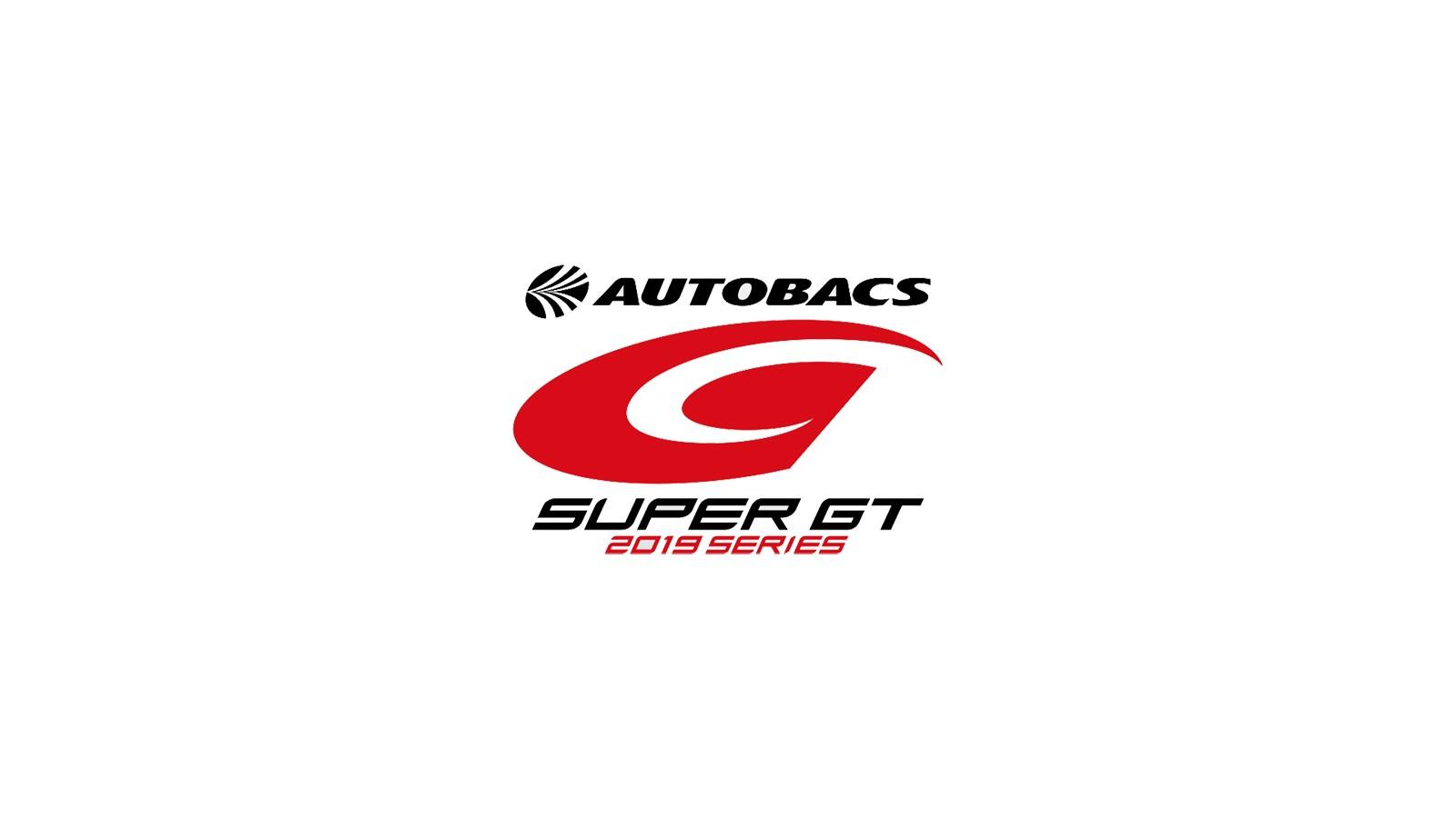 Logo Super GT 2019