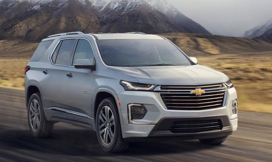 Chevrolet Traverse 2021 – Plus de technologie et plus de style