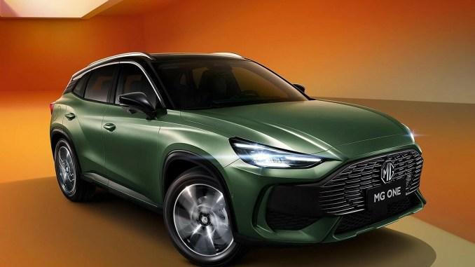MG One 2022