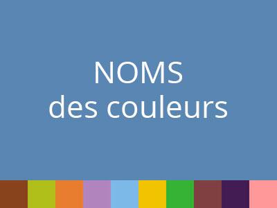 noms des couleurs photoshoplus