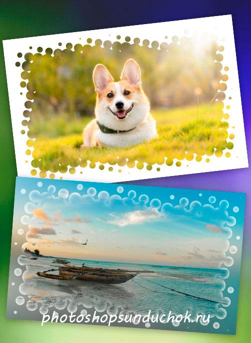 Как сделать рамку для фотографии в фотошопе