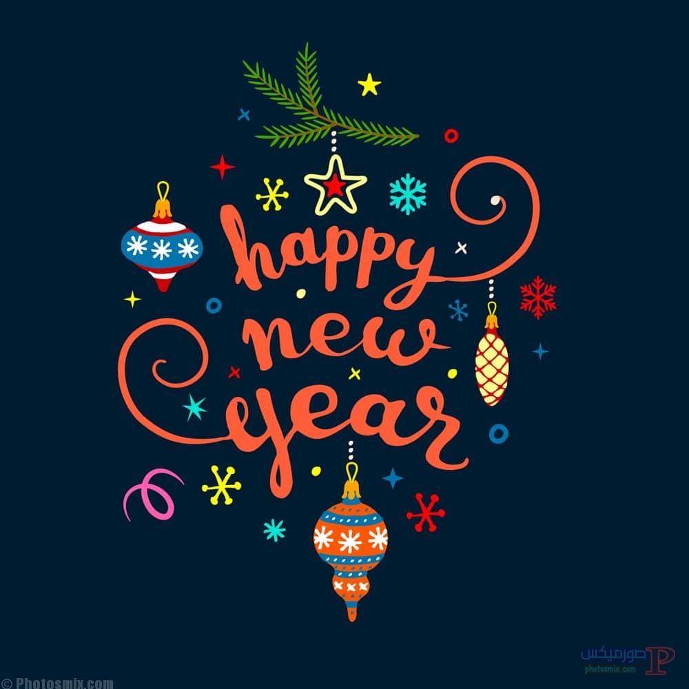 صور تهنئة العام الجديد 2018 اجمل صور راس السنة الميلادية