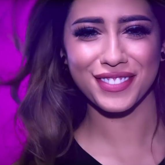 Yosra Saouf