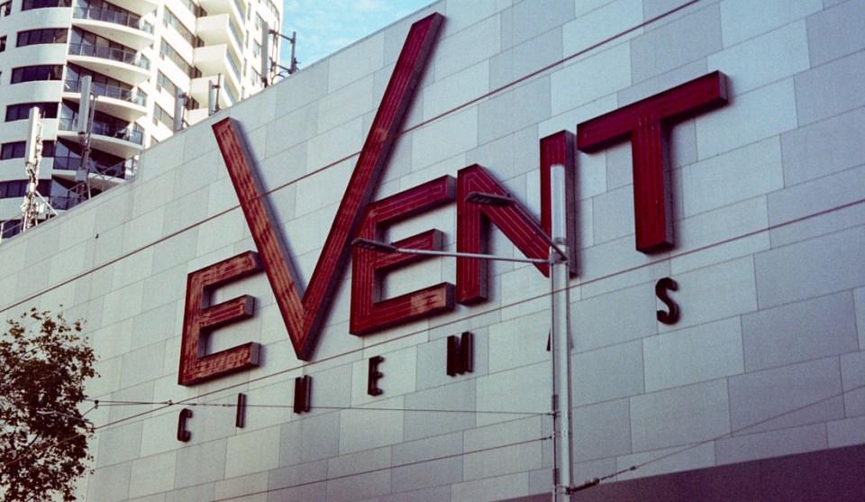 Event Cinemas | Canon Elph 2 | Fujifilm Nexia A200 (expired)
