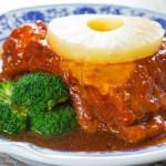 即買即用餐牌製作食物相片及設計模板   PHOTOTORA - T0001054pre