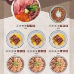 A0012_A4尺寸直度日本刺身丼飯蓋飯用退地去背相片圖文並行餐牌設計