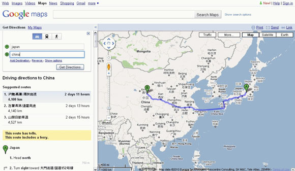 Google Directions: Japan to China