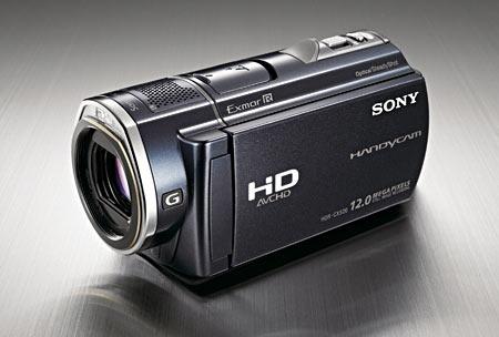 Sony Handycam CX520