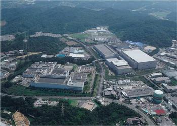 "Nagasaki Technology Center (""Nagasaki TEC"")"