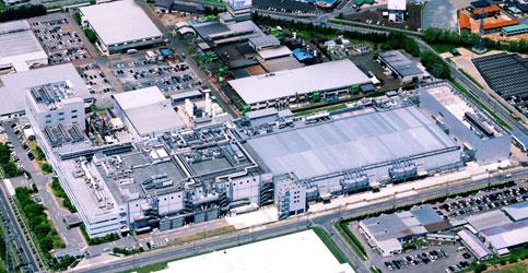 """Yamagata Technology Center (""""Yamagata TEC"""")"""