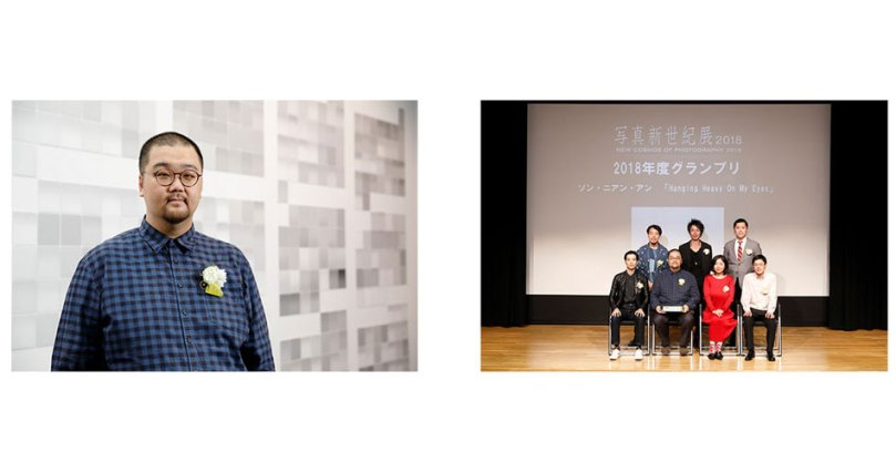 Canon's New Cosmos of Photography 2018 Contest: Grand Prize winner Song-Nian Ang (left) and the seven Excellence Award winners (right): Images Courtesy of Canon
