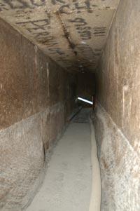 the tiny inner passageway