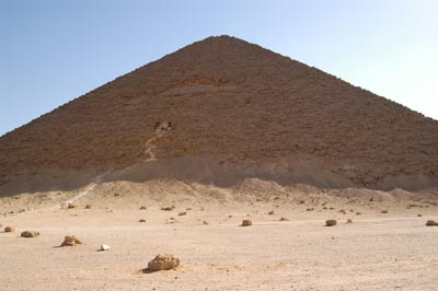 the face of the shallow red pyramid