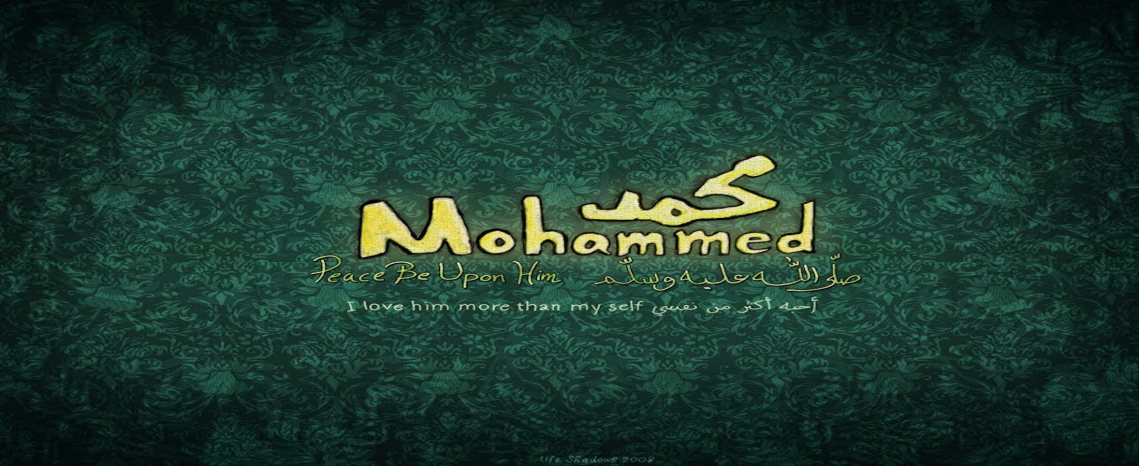 Prophet-Muhammad-Pbuh-Desktop-Pictures-HD-Free-Download