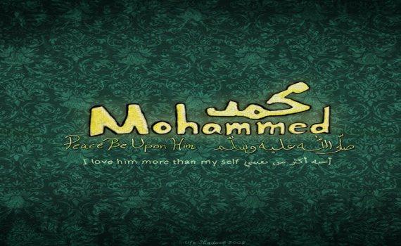 Prophet-Muhammad-Pbuh-Desktop-Pictures-HD-Free-Download