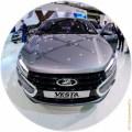 Выставка Мир Автомобилей, презентация бренда LADA (часть 3)