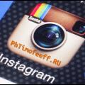 Instagram – Походу Питер опять…