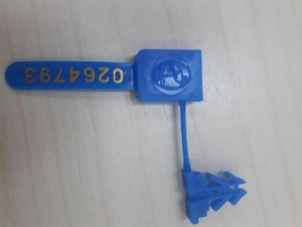 Một mẫu Seal 4 ngạnh in Logo dập nổi