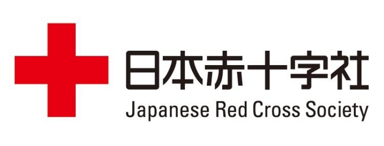 平成28年熊本地震災害義援金の受付け