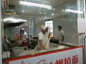 Lan Zhou Handmade Noodle (6)