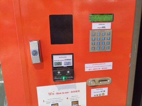 値段設定がおかしい、清涼飲料水の自動販売機 ( セントラルパトン地下1階 )