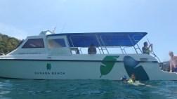 コーラル島1日ツアー (バナナビーチ)/ボート往復のみ