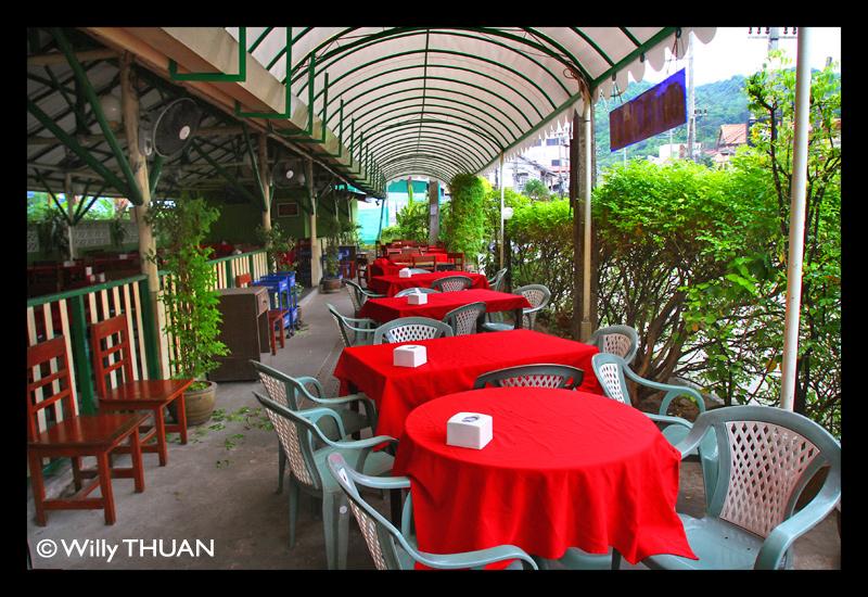 kaab-kluay-restaurant-patong