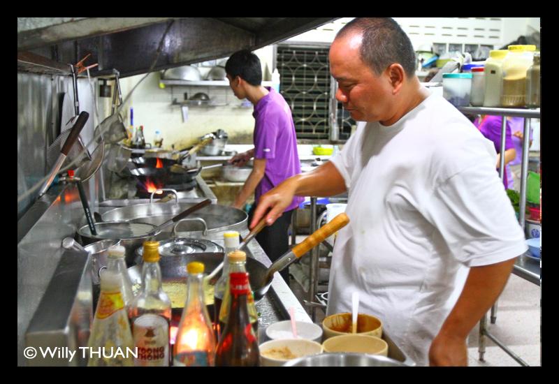 Nai Dam Restaurant