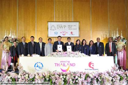 4th Annual Destination Wedding Planners Congress 2017, Phuket