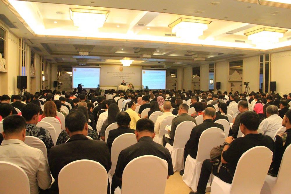 ombudsman 33th, meeting in phuket, Thavorn Palm Beach Resort