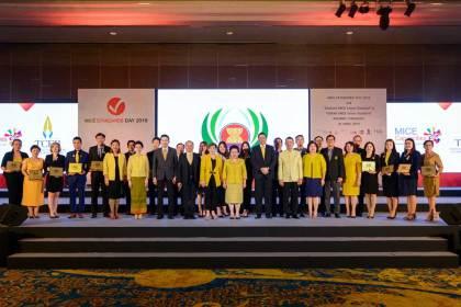 พีธีมอบตราสัญลักษณ์มาตรฐานอุตสหกรรมไมซ์, Asian MICE 2019, TCEB 2019