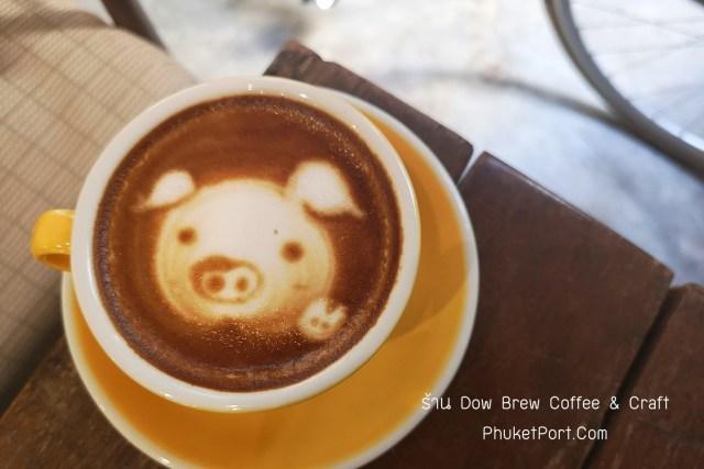ร้านกาแฟภูเก็ต ร้าน Dow Brew Coffee & Craft