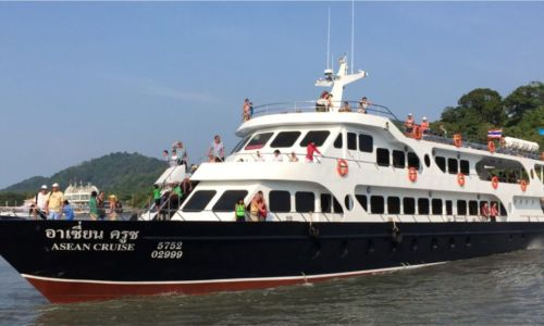 FERRY TRANSFERS FROM PHUKET