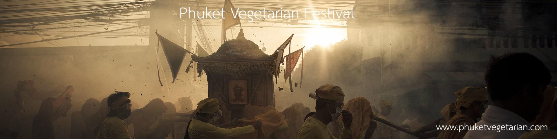 Phuket Vegetarian Festival กินเจภูเก็ต ถือศีลกินผักภูเก็ต