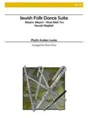 ALRY Jewish Folk Dance Suite