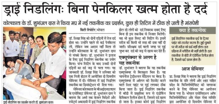 bhopal newspaper