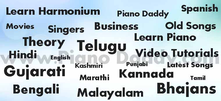 Learn Piano In Malayalam Language - Get Online Now