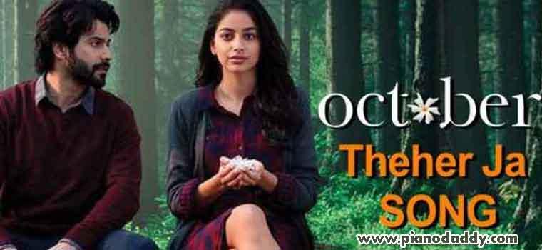 Thehar Ja (October)