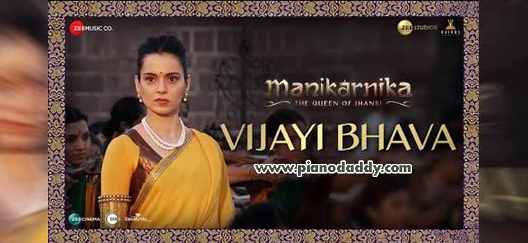 Vijayi Bhava (Manikarnika The Queen of Jhansi)